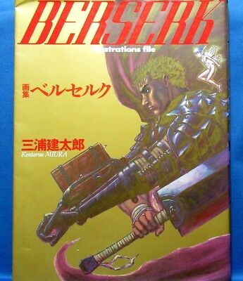 BERSERK Illustrations File - Kentarou Miura /Japanese Anime Art Book