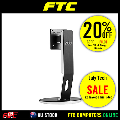 AOC H271 4-Way Height Adjustable Stand - 3.8-4.8kg