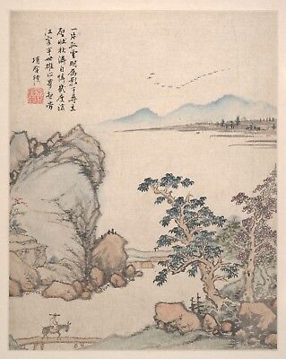 Chinese Paintings: Traveler in Landscape by Xiang Shengmo - Fine Art Print