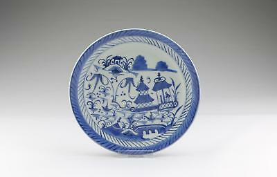 Fine Antique 19thC Chinese Qing Blue & White Canton Rain & Cloud Porcelain Dish