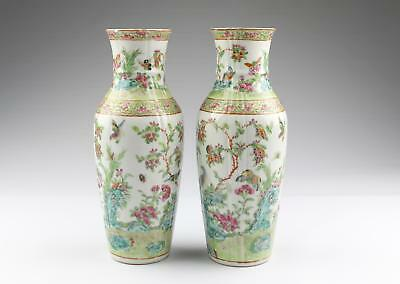 Pair Antique 19thC Chinese Qing Famille Rose Medallion Canton Porcelain Vases