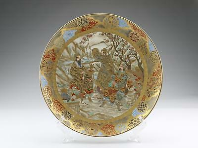 Large Antique 19/20thC Meiji Japanese Kyoto Awata Satsuma Charger Dish / Bowl