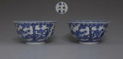 Pair Very Rare Chinese Blue And White Porcelain Bowls Xuande Marked(334)