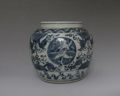 Very Rare Large Chinese Blue And White Porcelain Pot (338)