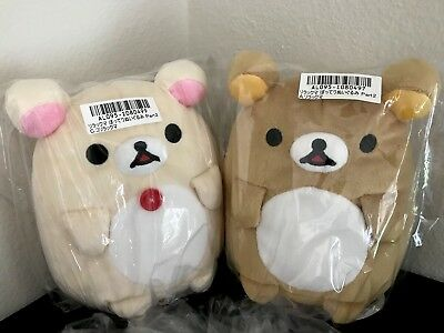 Rilakkuma Plush 2018 NEW Lot 2  San-X Rilakkuma Beanie *US Seller* FREE SHIPPING
