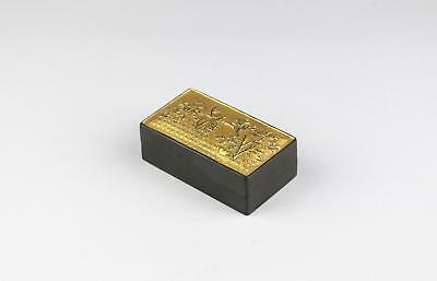 Fine Small Antique 19/20thC Japanese Meiji Lacquered Covered Rectangular Box