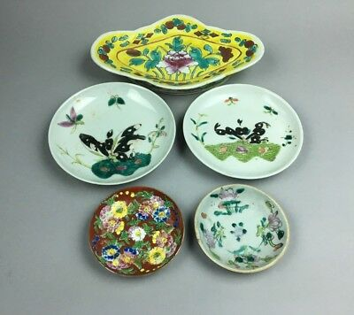 Antique 19/20 C. Group Of  Chinese Famille Rose Porcelain Plates Marked.