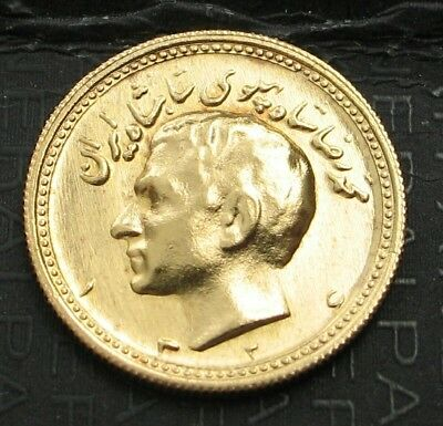 1947 (1326) One  Pahlavi Gold High Relief Coin