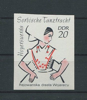 DDR PH 1669 TRACHTEN 1971 PHASENDRUCK COSTUMES PROOF IMPERF RARE! d518