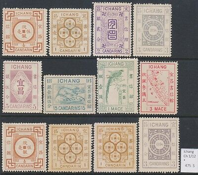 China local Ichang 1894 compl. set with perf. Chan #1-12 - 475 USD MH. Rare!