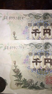 1000 YEN - 2 in sequence, circulated, no tears
