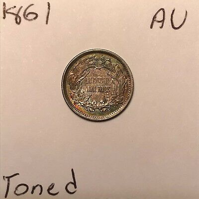 1861 Liberty Seated Half Dime Rainbow Toned Reverse Almost Uncirculated AU