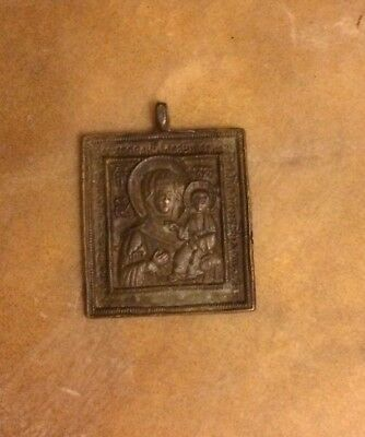 Late Medieval Icon Bronze Breast Medallion Madonna & Child Russia - Last One !