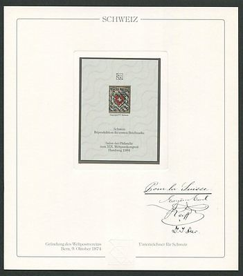 SCHWEIZ Nr. 1 OFFICIAL REPRINT UPU CONGRESS 1984 MEMBERS ONLY !! RARE !! z1624