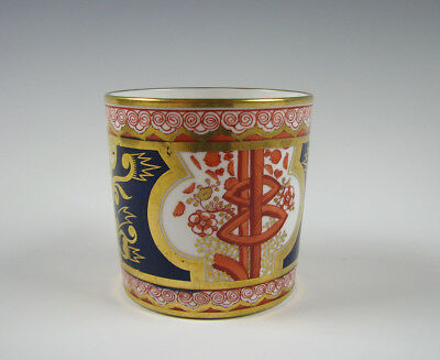 Antique 18th/19th Century English Porcelain Dollar pattern Coffee Can
