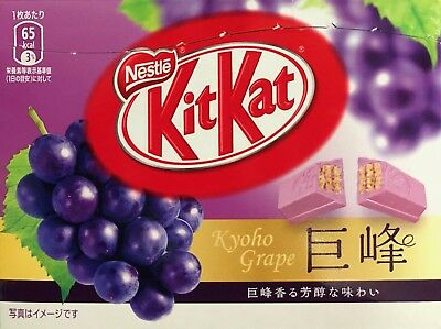 "Japanese KITKAT ""Kyoho Grape"" chocolate candy fresh from Japan US SELLER!"