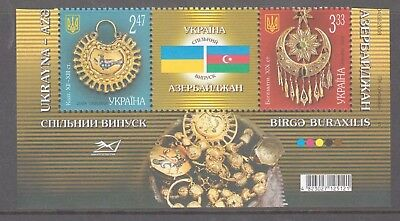 Ukraine 2008 Joint Issue with Azerbaijan Mint unhinged bottom strip 3  stamps