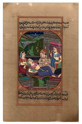 Indian Mughal Miniature Art Moghul Period King Queen Romance Painting Wall Decor