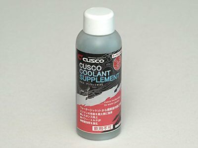 CUSCO Coolant Supplements For Multiple Fitting 010 004 AC