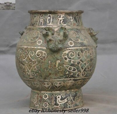 China Ancient Dynasty Bronze Ware Inlay with Silver zun cup pot jar Bottle Vase