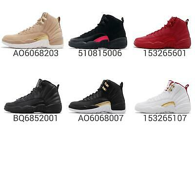 f5ab6862205 Nike Air Jordan 12 Retro Wmns / GS Womens Youth AJ12 XII Sneakers Pick 1