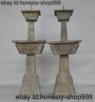 "14"" Old Chinese dynasty Bronze Beast patterns Statue Candlestick Candle Holder"