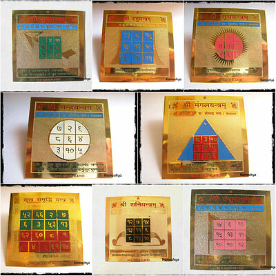 Yantra Yantram For Planetary In Life Set Of Eight Energized Yantra