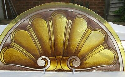 Stunning Sepia Stain Glass Panel of scroll shell c.1900 A/F