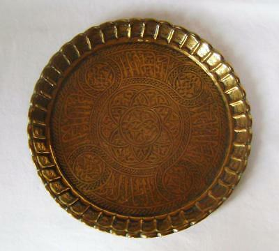 Vintage 24 cm Brass Tray Engraved with Arabic Writing: Cairo Ware C.1930s.#1