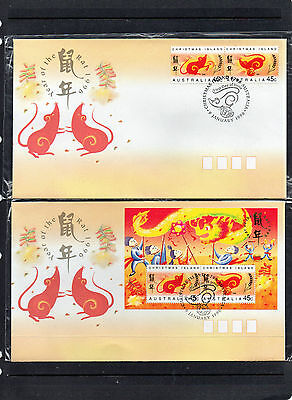 1996 Christmas Island Year of The Rat set of 2 First Day Covers Excellent