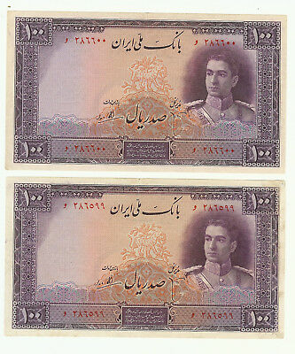 IRAN Persia P44 Large 100 Rials 2nd Issue M Reza Shah Banknote SEE DESCRIPTION
