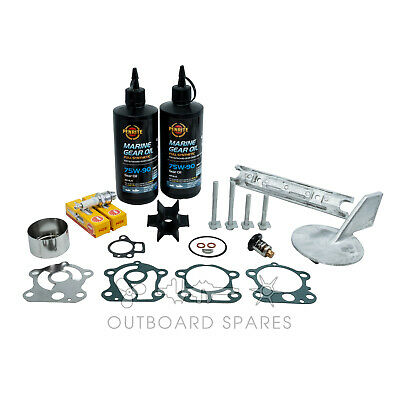 Yamaha Annual Service Kit with Anodes & Oils for 60-70hp 2004 & Newer Outboard