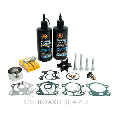 Yamaha Annual Service Kit with Oils for 90hp 2 Stroke Outboard