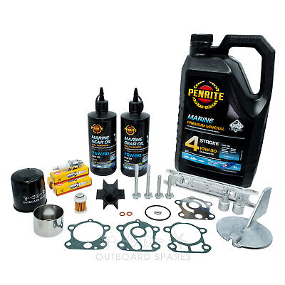 Yamaha Annual Service Kit with Anodes & Oils for F80-100hp 4 Stroke Outboard