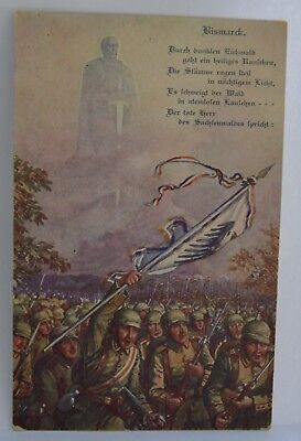 Germany 1915 Bismarck Postcard Unused