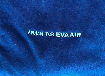 NEW - Apujan For EVA Air Royal Laurel Business Class Pajama Set - Medium