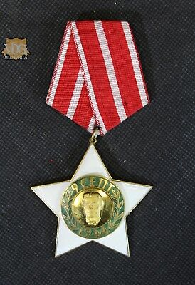Bulgarian Medal 1944 Enameled White Star Medal with Red and White Striped Ribbon