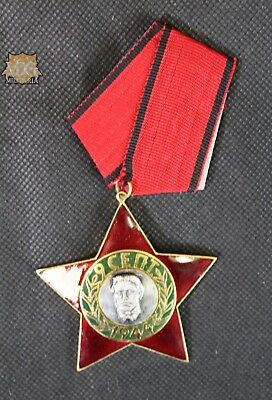 Bulgarian Medal 1944 Enameled Red Star Medal with Red and Black Striped Ribbon