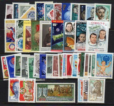 Russia Stamp Collection — (69) Sets + (5) S/s — 1975-1981 — Mint