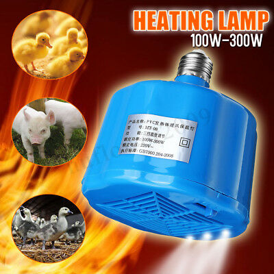 Cultivation Adjusted LED PTC Heating Lamp 100W-300W Fan Heater For Chicken Pigs