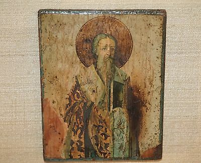 Antique RUSSIAN Wooden Religious ICON of Jesus Christ or RASPUTIN framed