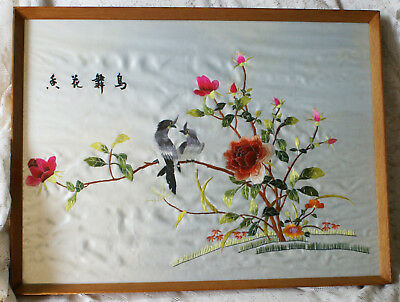 Vintage Chinese Framed Silk Embroidery Panel 20.5 x 15.75 inches Original Frame