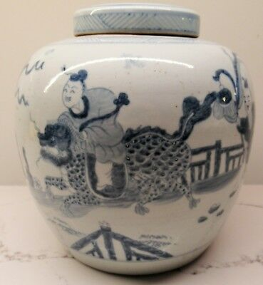 """Antique Chinese Blue & White Dragon Ginger Jar 8 3/4"""" Tall"""