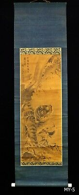"""Tiger"" Hand painted Hanging Scroll Signed Bajo Seiko 馬上清江 -Japan- Antique"
