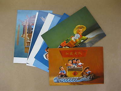 7 Vintage Chinese Postcards ~ Lanterns and Figures
