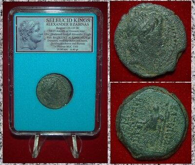 Ancient GREEK Coin ALEXANDER II ZABINAS Seleucid King Dionysus On Reverse RARE