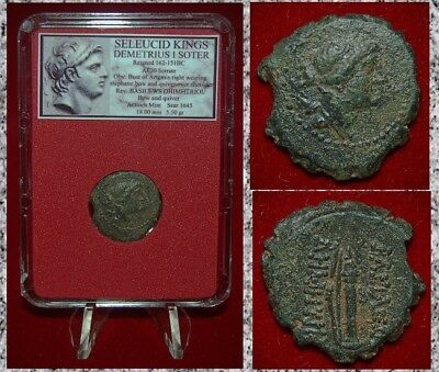 Ancient GREEK Coin DEMETRIUS I SOTER Artemis and Bow Quiver on Reverse