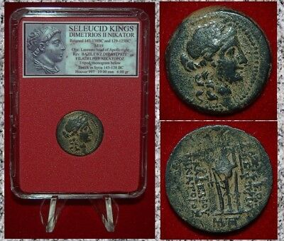 Ancient GREEK Coin DEMETRIUS II NIKATOR Apollo Tripod MUSEUM QUALITY COIN
