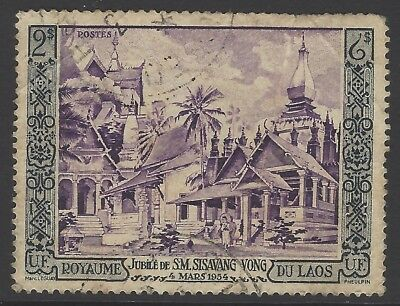 LAOS 1954 2p King Sisavang Vong Golden Jubilee used SG#40 cat £80 (but faults)