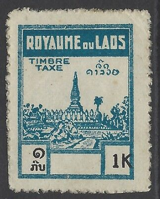LAOS c.1952 UNISSUED/UNLISTED postage due w/ error inscription omitted, mint MNH